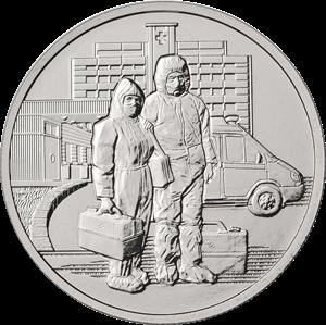 Россия монета 25 рублей Посвященному самоотверженному труду медицинских работников, реверс