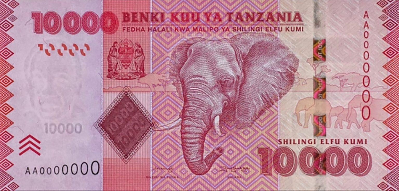 Танзания банкнота 10 000 шиллингов, лицевая сторона