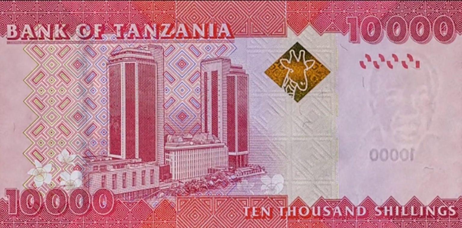 Танзания банкнота 10 000 шиллингов, оборотная сторона