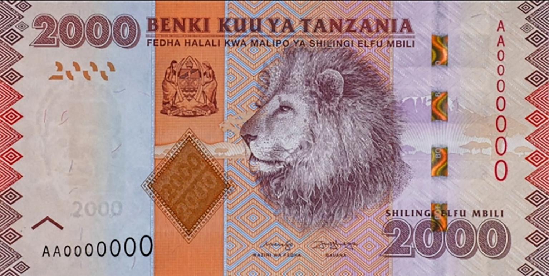 Танзания банкнота 2 000 шиллингов, лицевая сторона