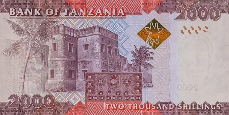 Танзания банкнота 2 000 шиллингов, оборотная сторона