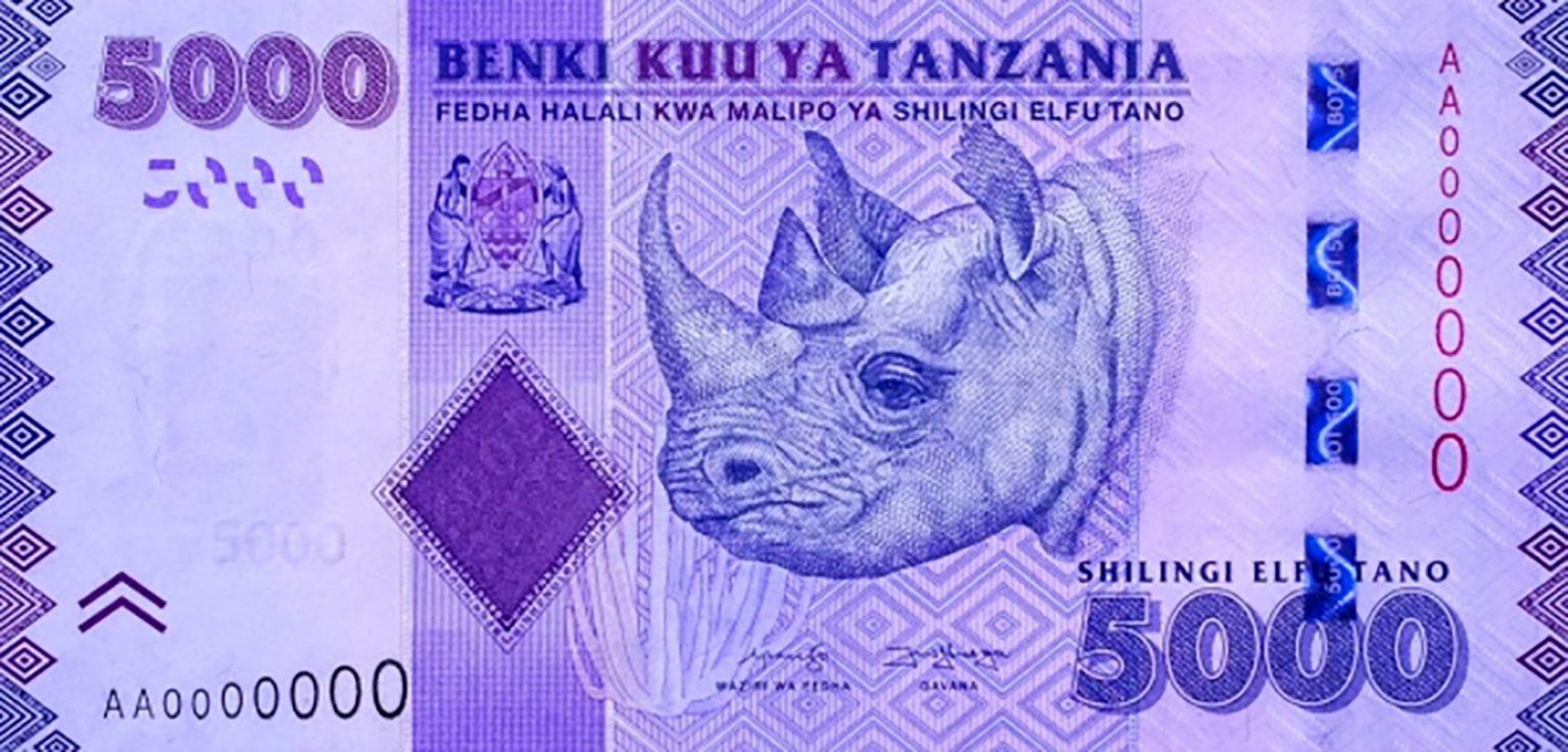 Танзания банкнота 5 000 шиллингов, лицевая сторона