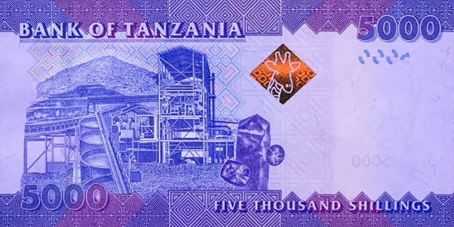 Танзания банкнота 5 000 шиллингов, оборотная сторона