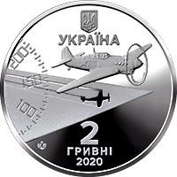 Украина монета 2 гривны Амет-Хан Султан, аверс