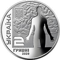 Украина монета 2 гривны Андрей Ромоданов, аверс