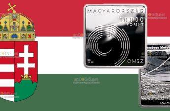 Венгрия монета 10000 форинтов 150-летия основания Венгерской метеорологической службы