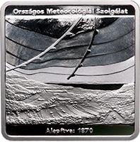 Венгрия монета 10000 форинтов 150-летия основания Венгерской метеорологической службы, реверс