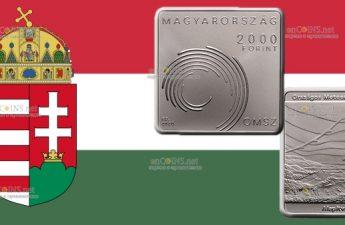 Венгрия монета 2000 форинтов 150-летия основания Венгерской метеорологической службы