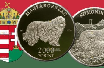 Венгрия монета 2000 форинтов Комондор