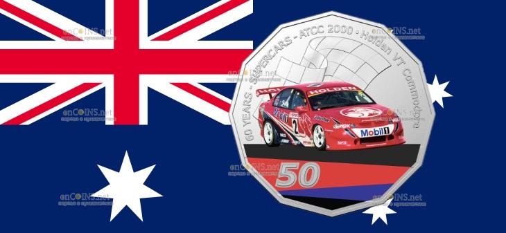 Австралия монета 50 центов Холден Коммодор (ВТ)