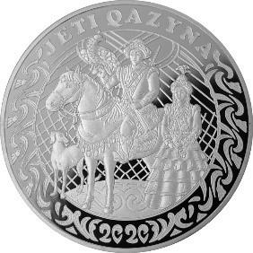 Казахстан монета 200 тенге JETI QAZYNA, реверс