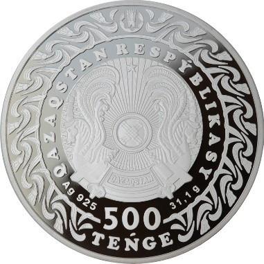 Казахстан монета 500 тенге JETI QAZYNA, серебро, аверс