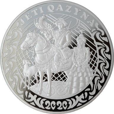 Казахстан монета 500 тенге JETI QAZYNA, серебро, реверс