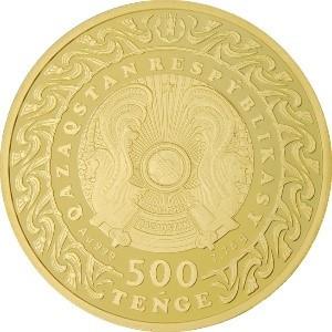 Казахстан монета 500 тенге JETI QAZYNA, золото, аверс