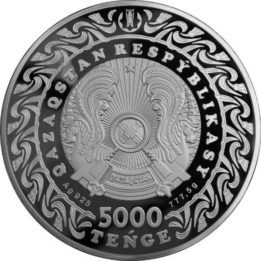 Казахстан монета 5000 тенге JETI QAZYNA, аверс