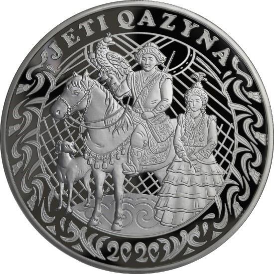 Казахстан монета 5000 тенге JETI QAZYNA, реверс