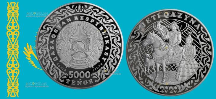 Казахстан монеты JETI QAZYNA