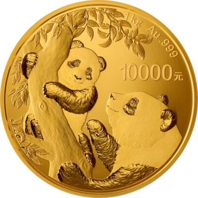 Китай монета 10000 юаней Панда, реверс