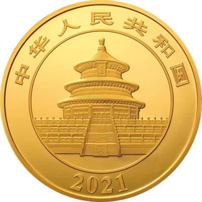 Китай монета 10000 юаней Панда, аверс