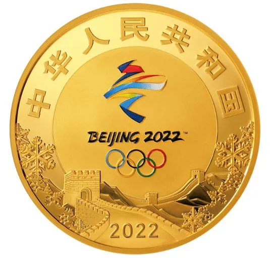 Китай монета 2000 юаней зимние Олимпийским играм 2022 года в Пекине, реверс