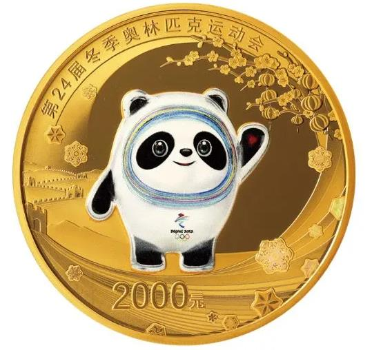 Китай монета 2000 юаней зимние Олимпийским играм 2022 года в Пекине - талисман, реверс