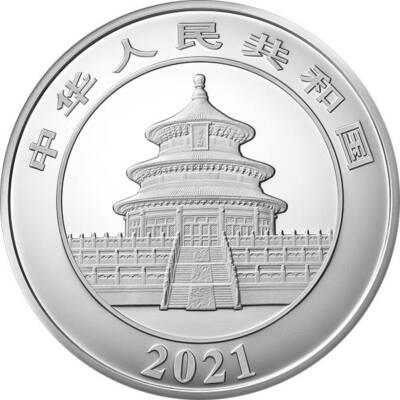 Китай монета 300 юаней Панда, аверс