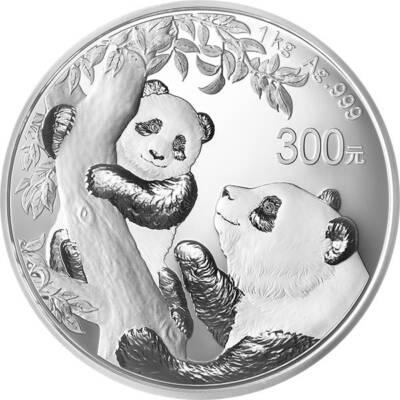 Китай монета 300 юаней Панда, реверс