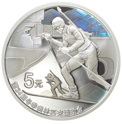 Китай монета 5 юаней зимние Олимпийским играм 2022 года в Пекине - биатлонист, реверс