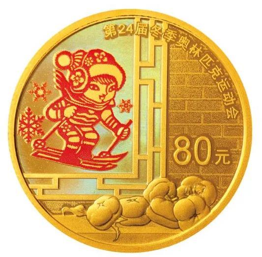 Китай монета 80 юаней зимние Олимпийским играм 2022 года в Пекине - лыжница, реверс