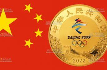 Китай выпускает серию монет к зимним Олимпийским играм 2022 года в Пекине