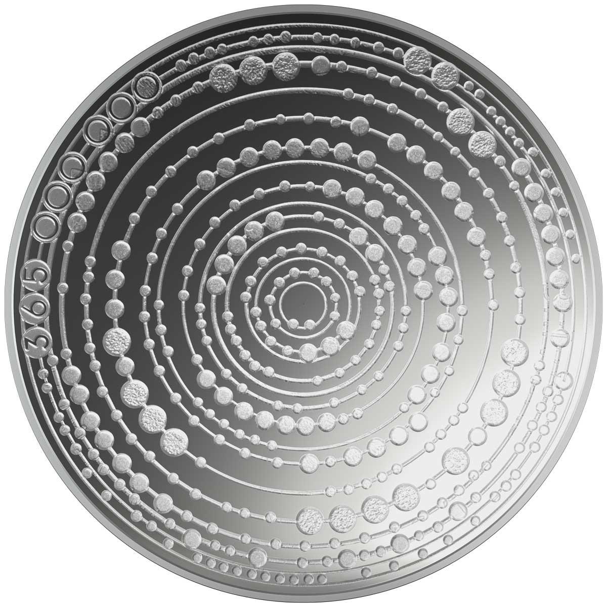 Латвия монета 5 евро Вентастега, реверс