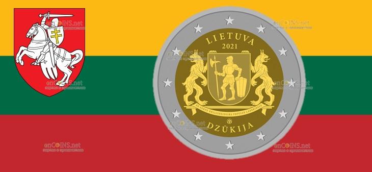 Литва монета 2 евро Дзукия