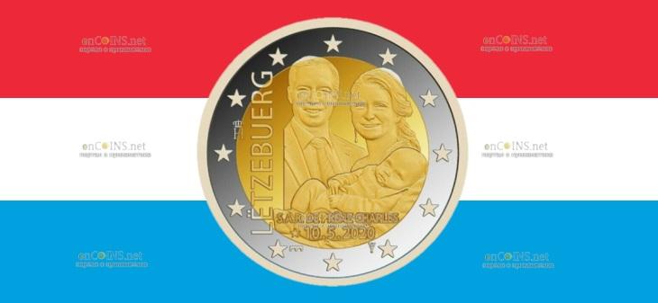 Люксембург монета 2 евро Принц Чарльз Люксембургский