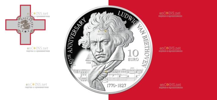 Мальта монета 10 евро Людвиг ван Бетховен
