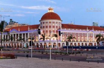Национальный банк Анголы (Banco Nacional de Angola)