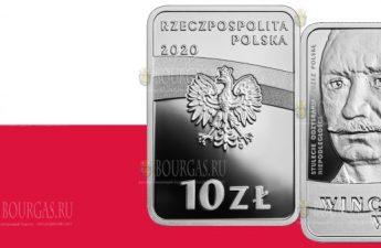 Польша монета 10 злотых Винценты Витос