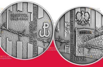 Польша монета 10 злотых Жертвам восстания в еврейском гетто в Варшаве
