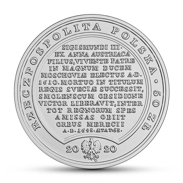 Польша монета 50 злотых Сокровища Станислава Августа - Владислава IV, аверс