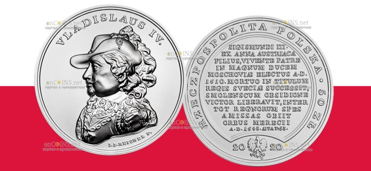 Польша монета 50 злотых Сокровища Станислава Августа - Владислава IV