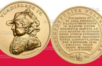 Польша монета 500 злотых Сокровища Станислава Августа - Владислава IV