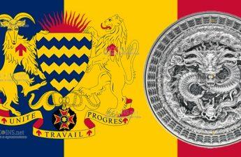 Республика Чад выпускает монету 10 000 франков КФА Запретный Дракон