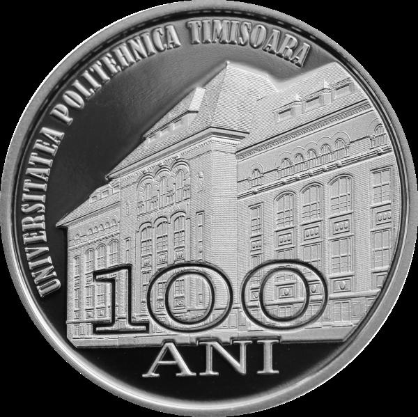 Румыния монета 10 леев Политехнический университет Тимишоары, реверс
