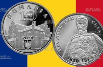 Румыния монета 10 лей Александру Иоан Куз