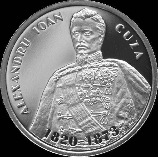 Румыния монета 10 лей Александру Иоан Куз, реверс