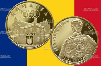 Румыния монета 500 лей Александру Иоан Куз