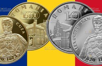 Румыния серия монет Александр Иоан Куз