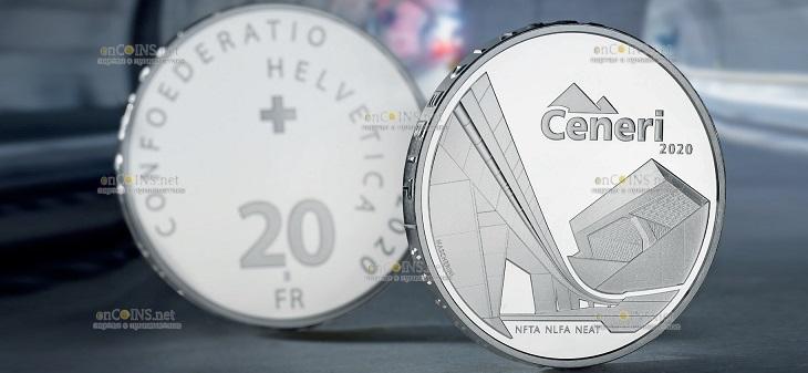 Швейцария монета 20 франков туннель Сенери