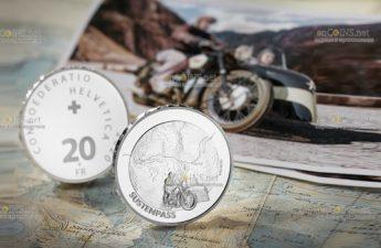 Швейцария монета 20 франков Зустен