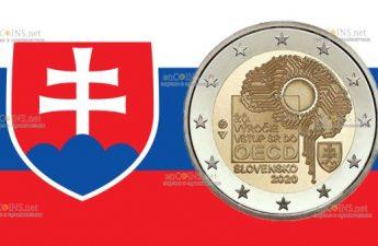 Словакия монета 2 евро 20 лет вступления Словакии в ОЭСР
