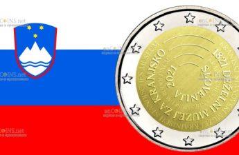 Словения монета 2 евро 200 лет первому музею Словении